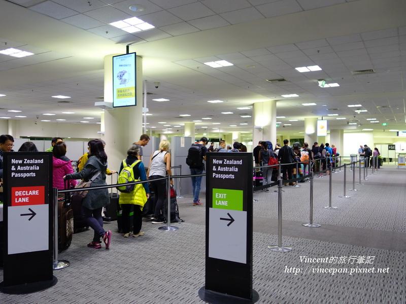 Christchurch機場海關