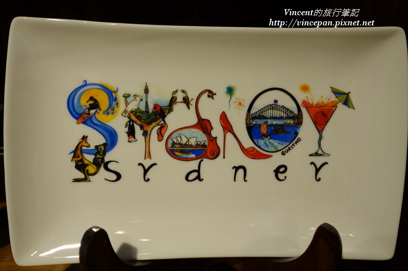 雪梨機場紀念品