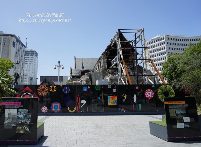 基督城大教堂圍牆3