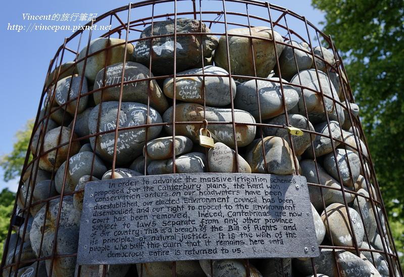 石頭的籠子