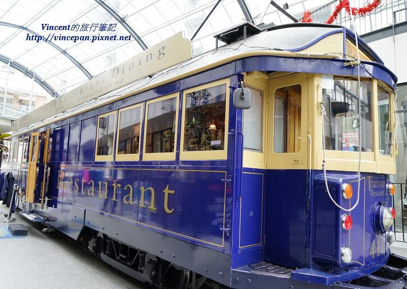 電車移動餐廳