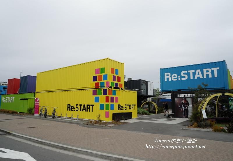RESTART mall入口
