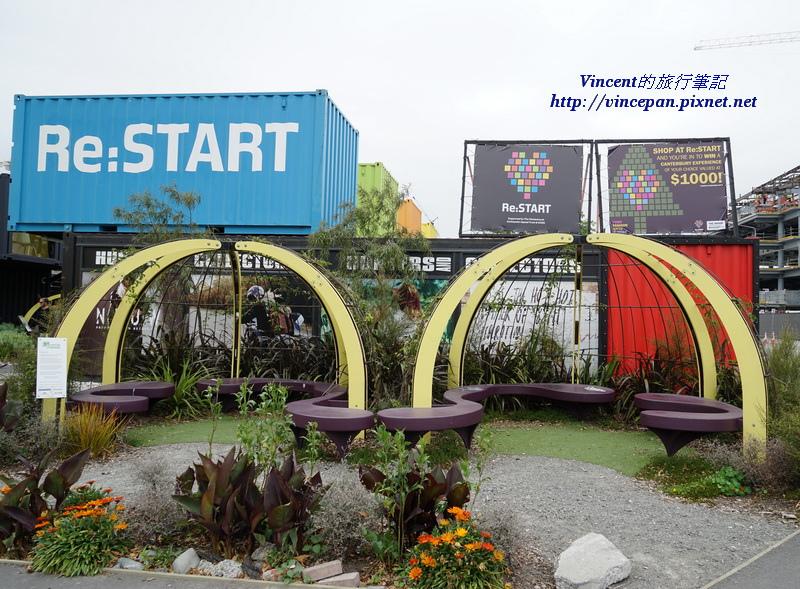 RESTART mall 裝飾2