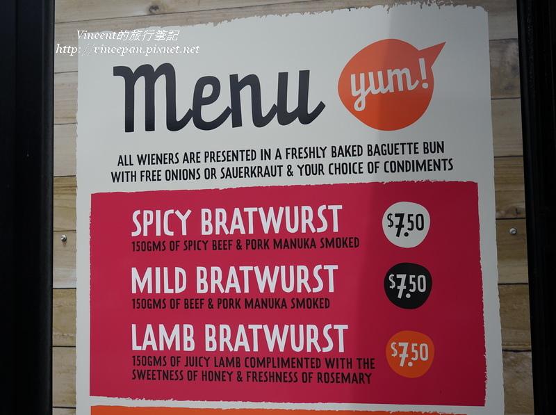 德國香腸menu