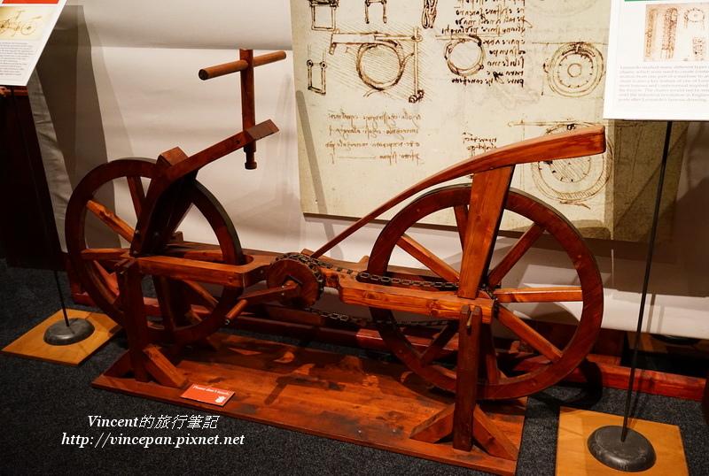 達文西 單車