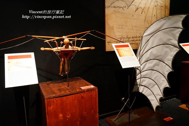 達文西 飛行機器