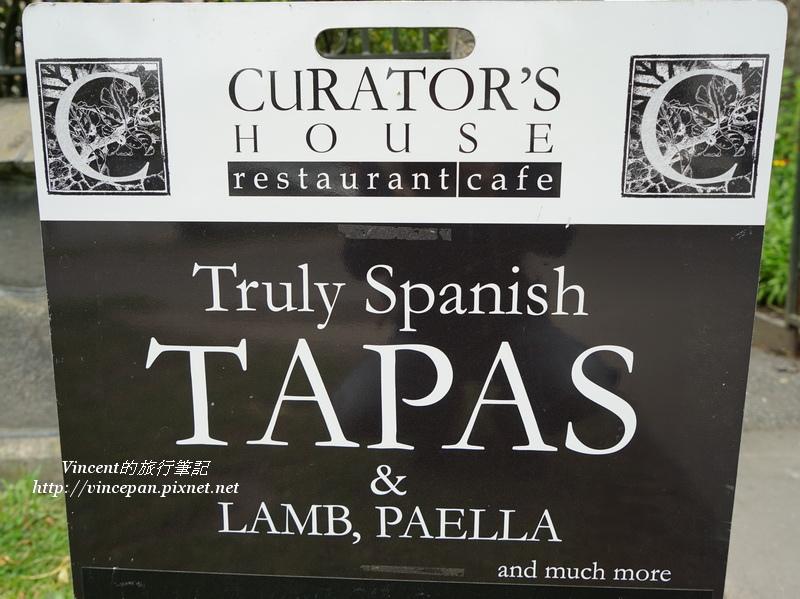 西班牙的食物