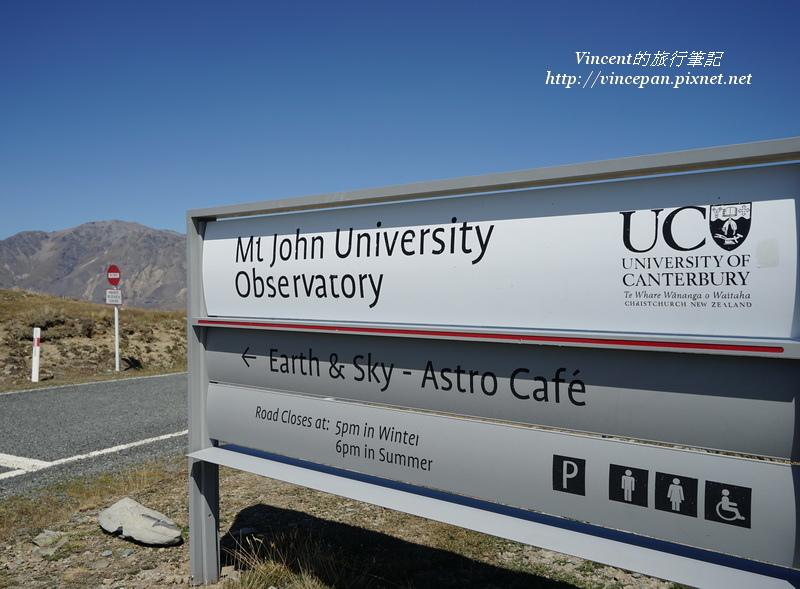 Mount John University Observatory logo