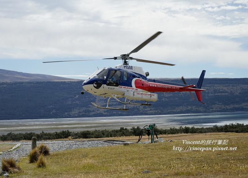 直升機降落停機坪