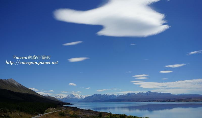 Lake Pukaki 雲1