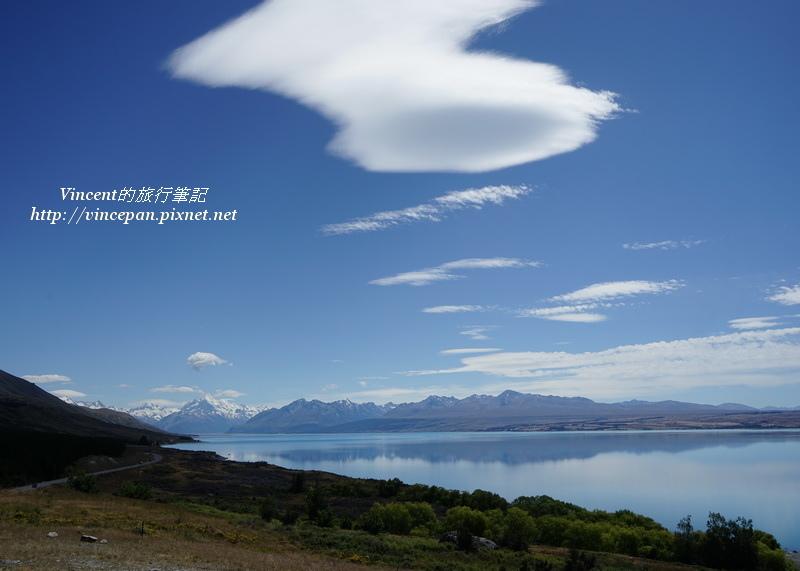Lake Pukaki cloud