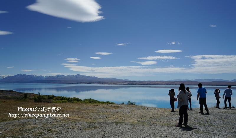Lake Pukaki 團員