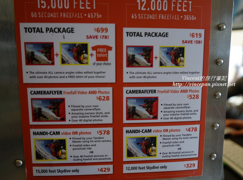 SKYDIVE price