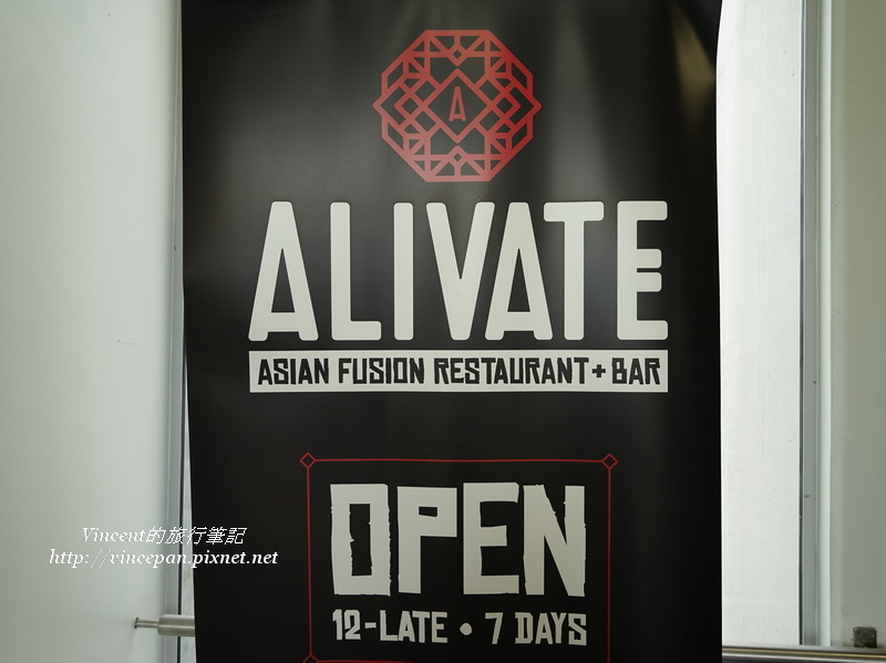 Alivate Restaurant and Bar