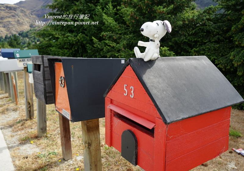 史努比信箱