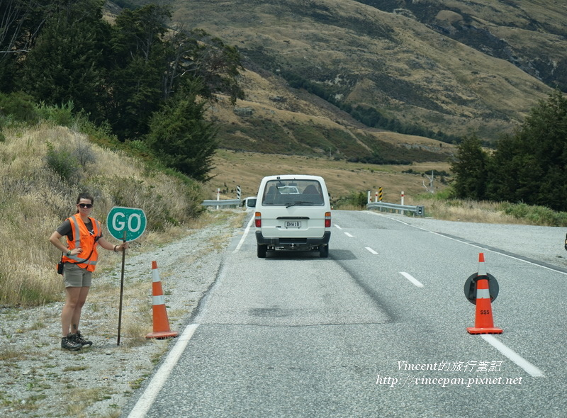 交通管制 go