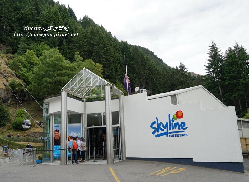 Skyline纜車站