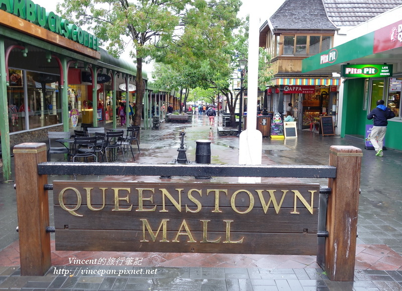 Queenstown Mall