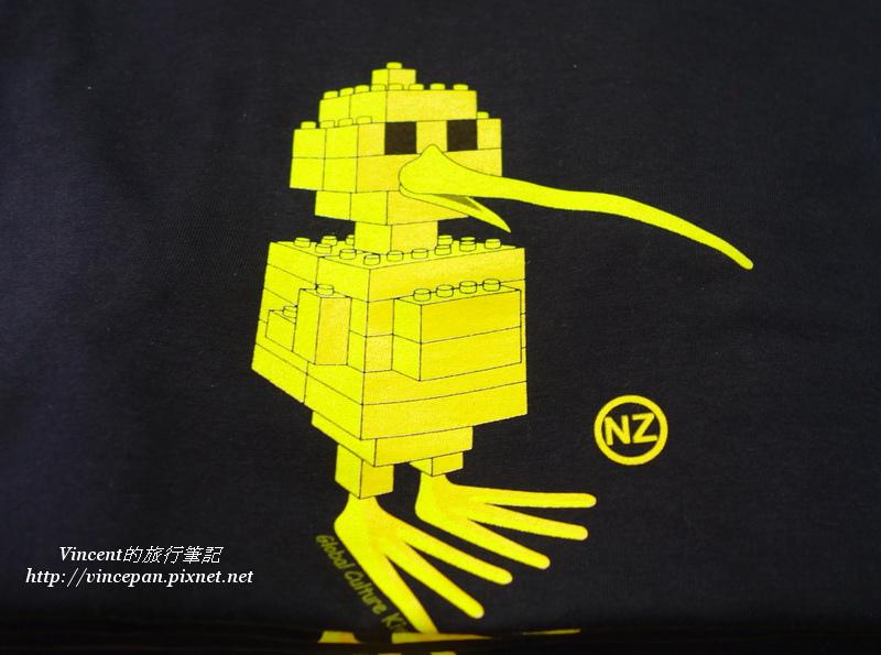 Kiwi T-shirt 2
