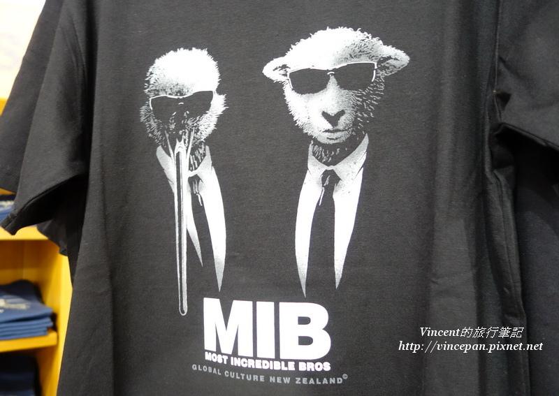 T-shirt MIB