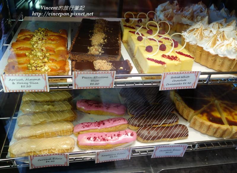 Fergbaker cake