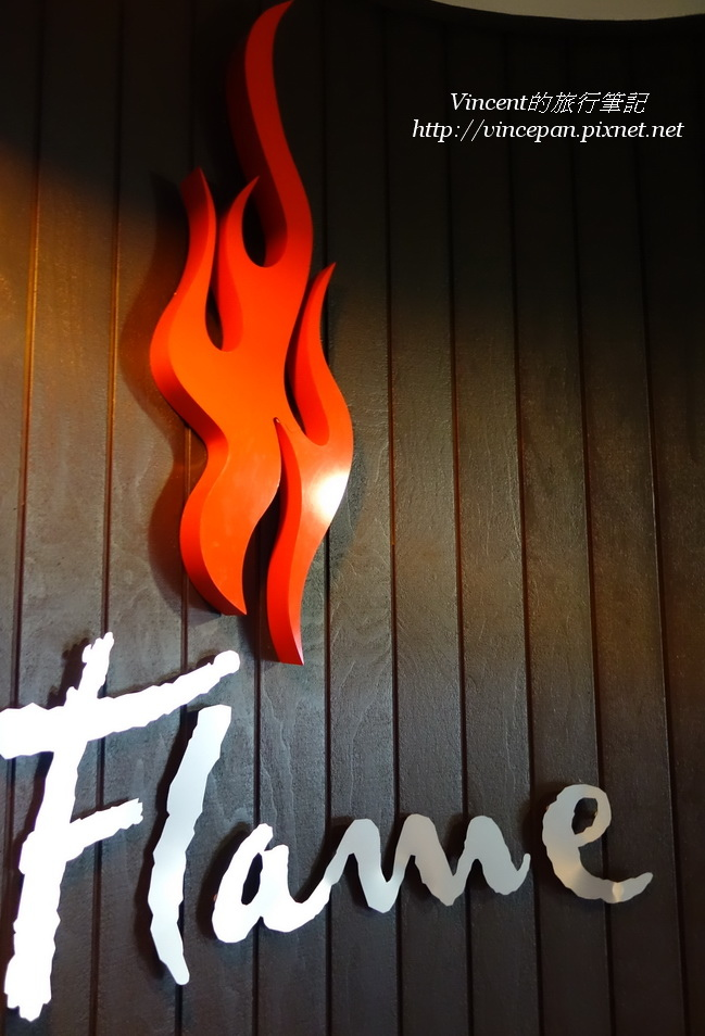 Flame Bar and Grill Logo