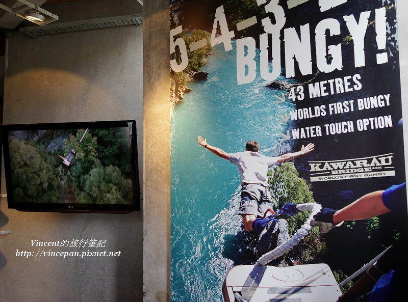 BUNGY poster