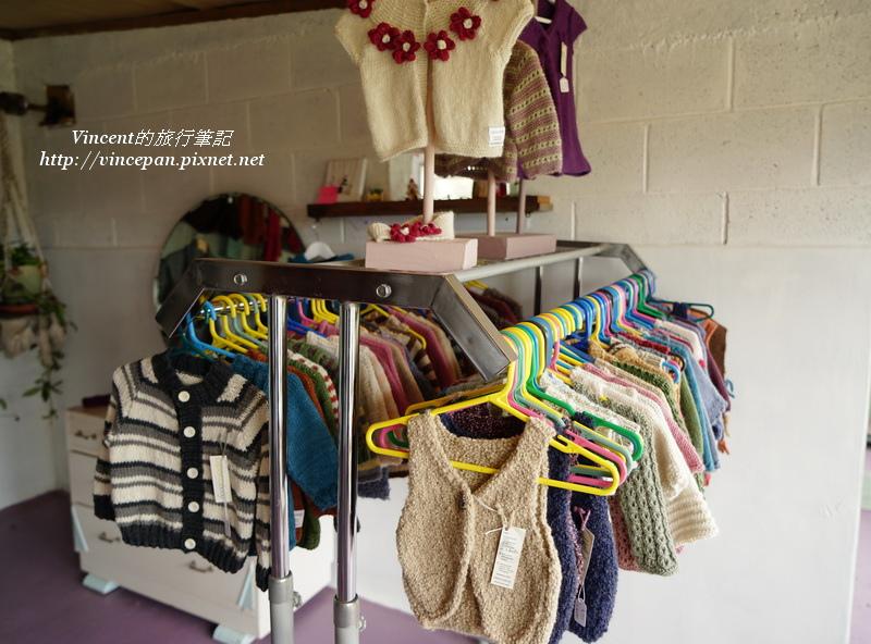編織的衣服