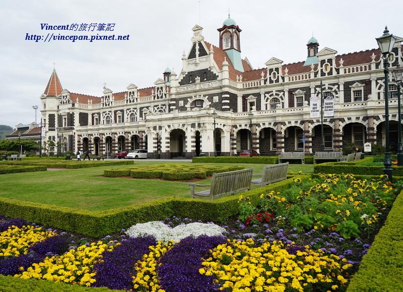 Dunedin Railway Station Garden