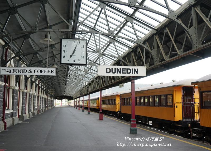 但尼丁火車站月台