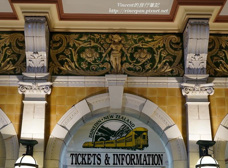 但尼丁火車站內裝飾