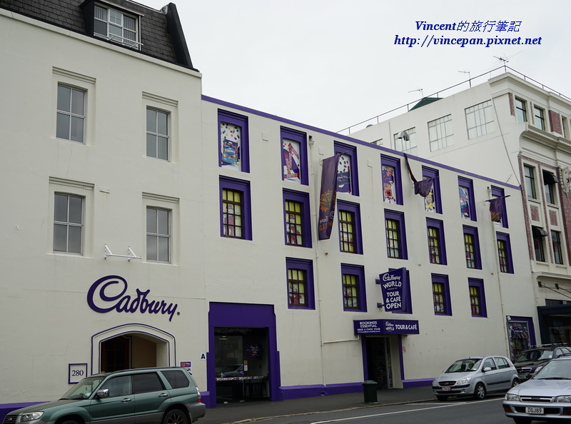 Cadbury World Dunedin