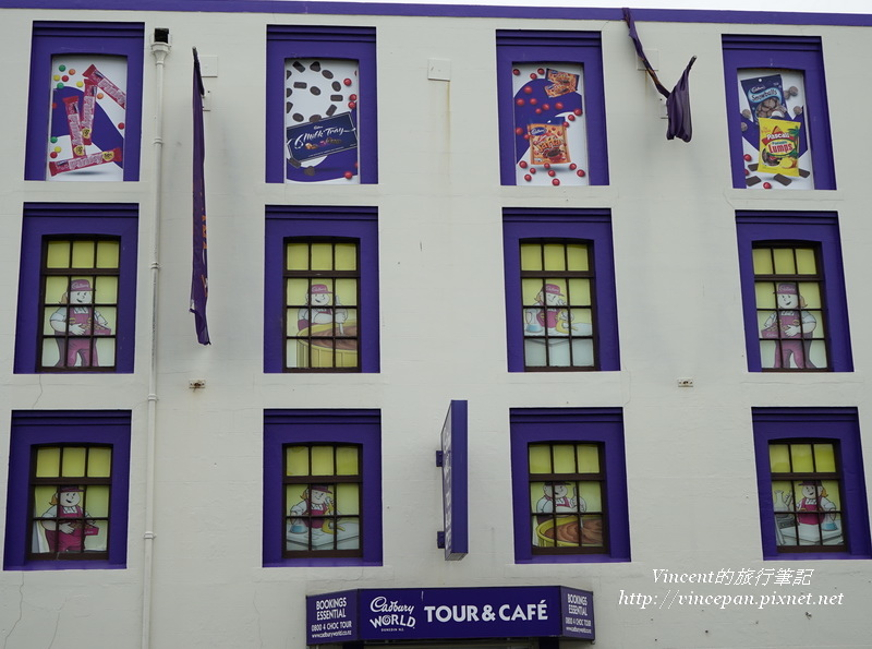 Cadbury World window