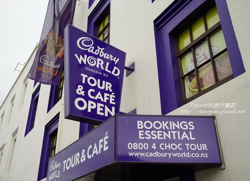 Cadbury World 招牌
