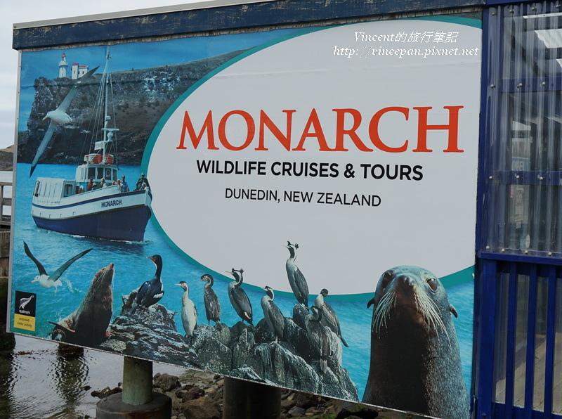 生態觀光船tour
