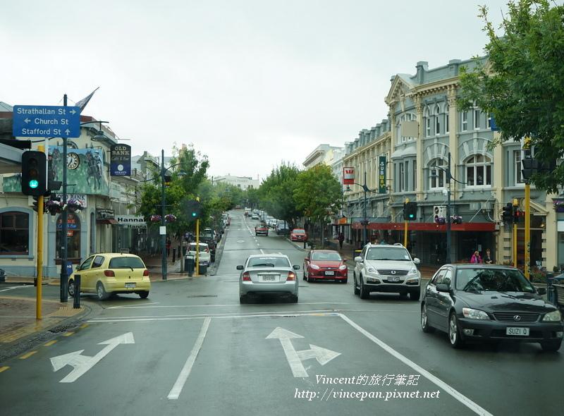 Timaru street