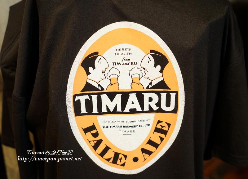 Timaru beer