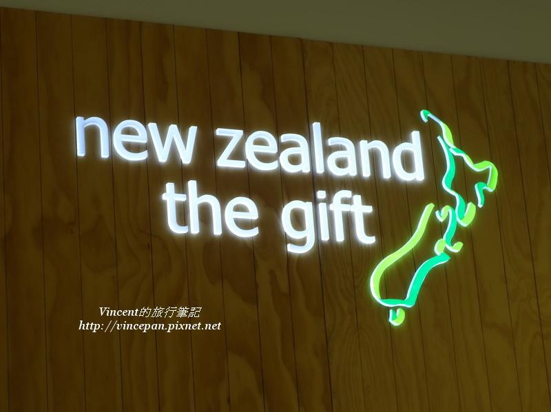 紐西蘭紀念品