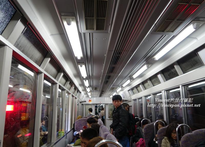 紅葉景觀列車內