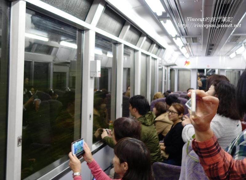 紅葉景觀列車 拍照