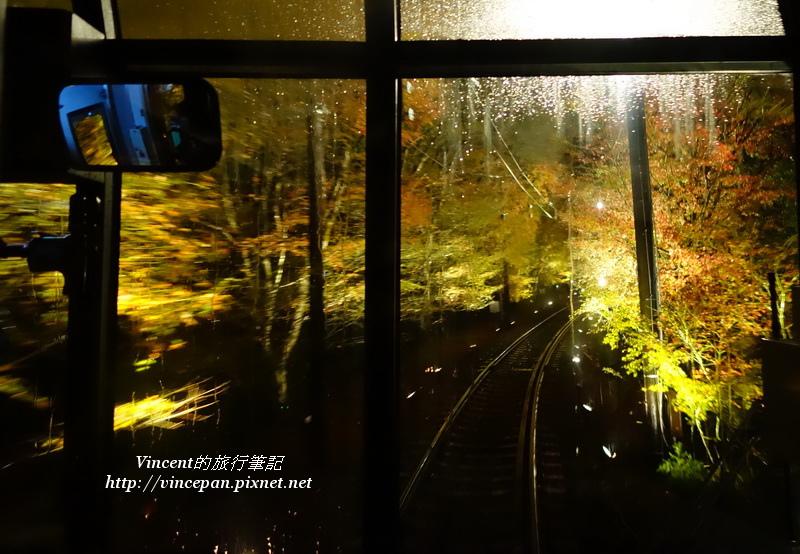 叡山電車楓葉隧道