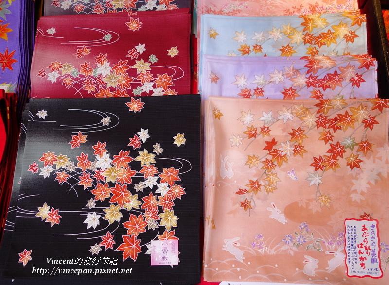 楓葉紗巾1