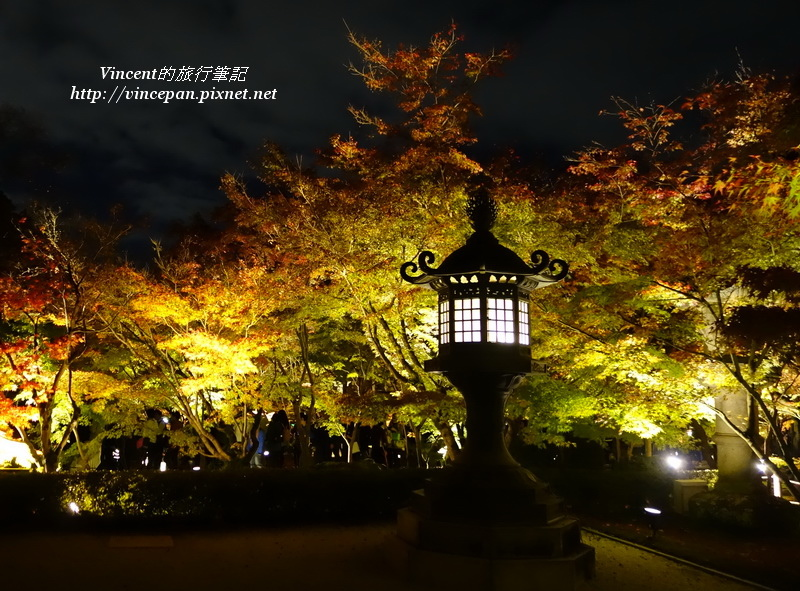 永觀堂 燈籠