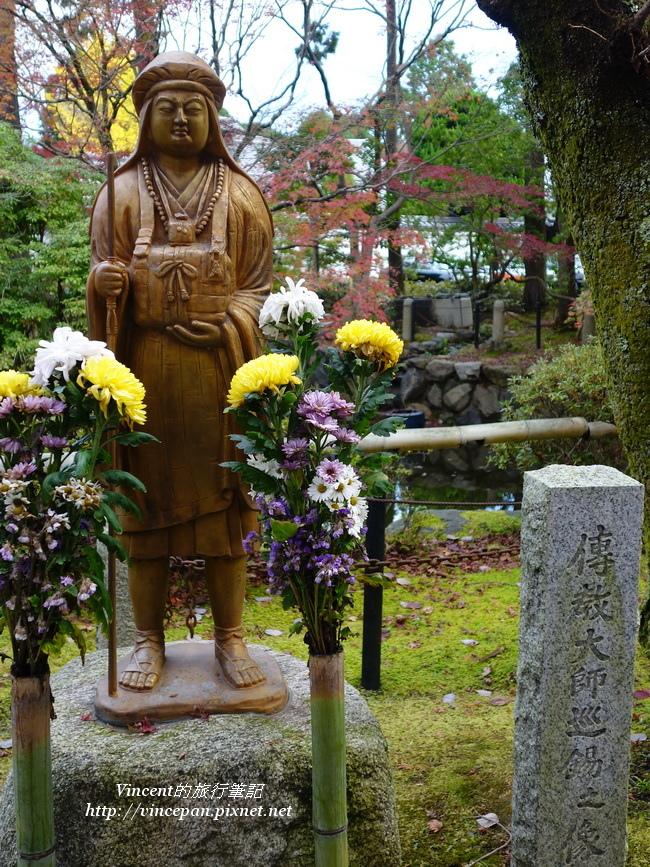 傳教大師雕像