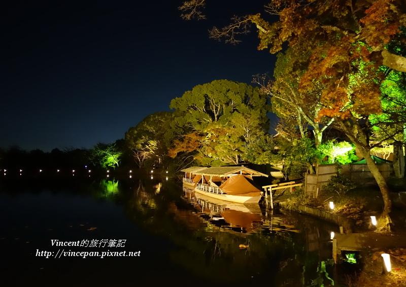 大沢池 船