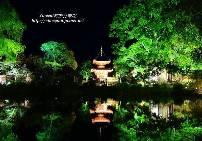 大覚寺 寶塔