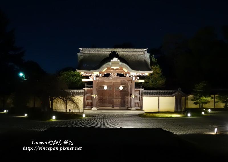 大覺寺唐門