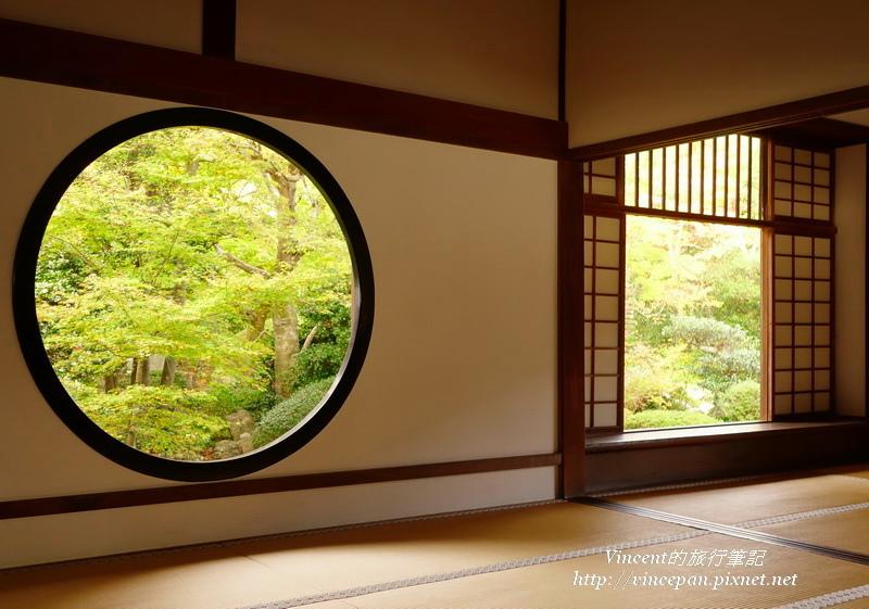 「迷いの窓」和「悟りの窓」