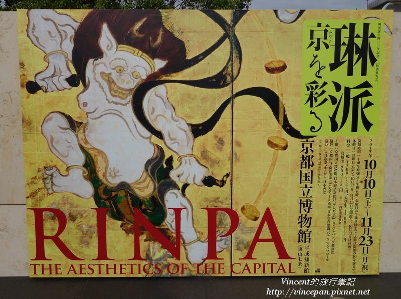 這裡才知道的日本流行情報 (338/469)  Japaholic