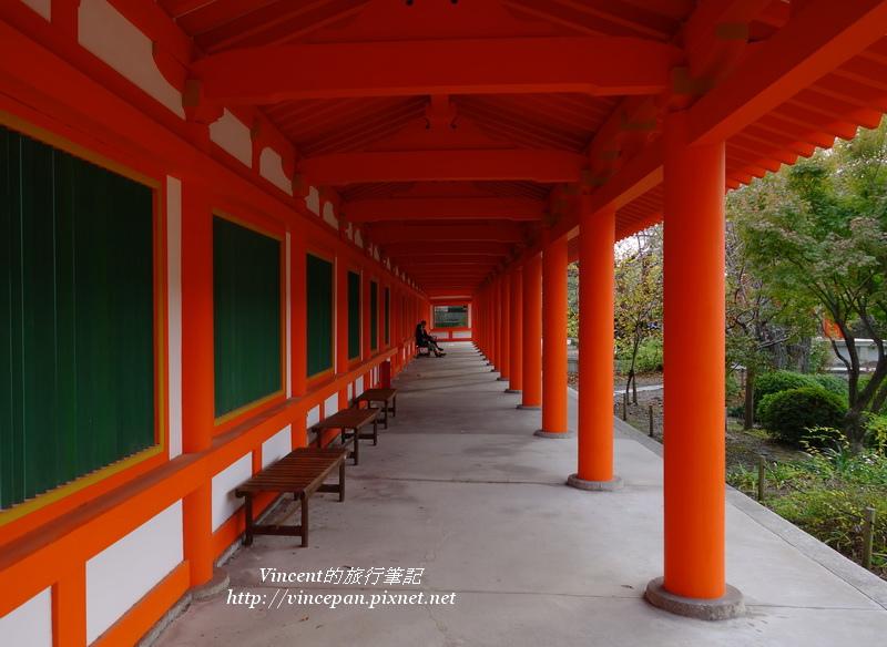 橘紅色迴廊